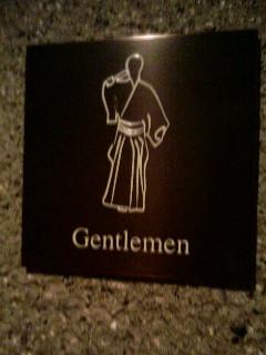 日本の紳士